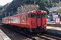 Yoroi Stationl-02.jpg