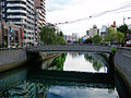 Yorozu bridge.JPG