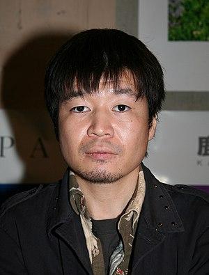 Abe, Yoshitoshi (1971-)