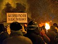 You are glorious. Euromaidan 2014 in Kyiv.jpg