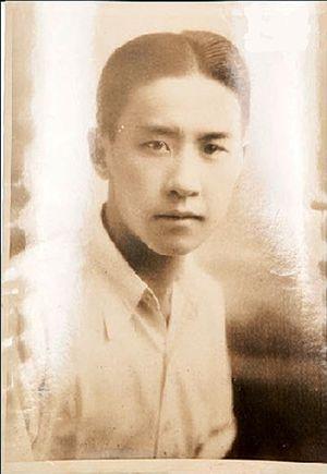 Yuan Keding - Image: Yuan Keding