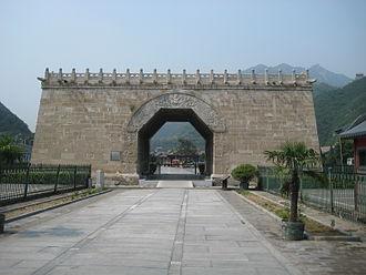 History of the Great Wall of China - The Cloud Platform at Juyong Pass