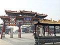Yuquan, Hohhot, Inner Mongolia, China - panoramio (14).jpg