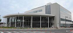 Yuzawa city hall.JPG
