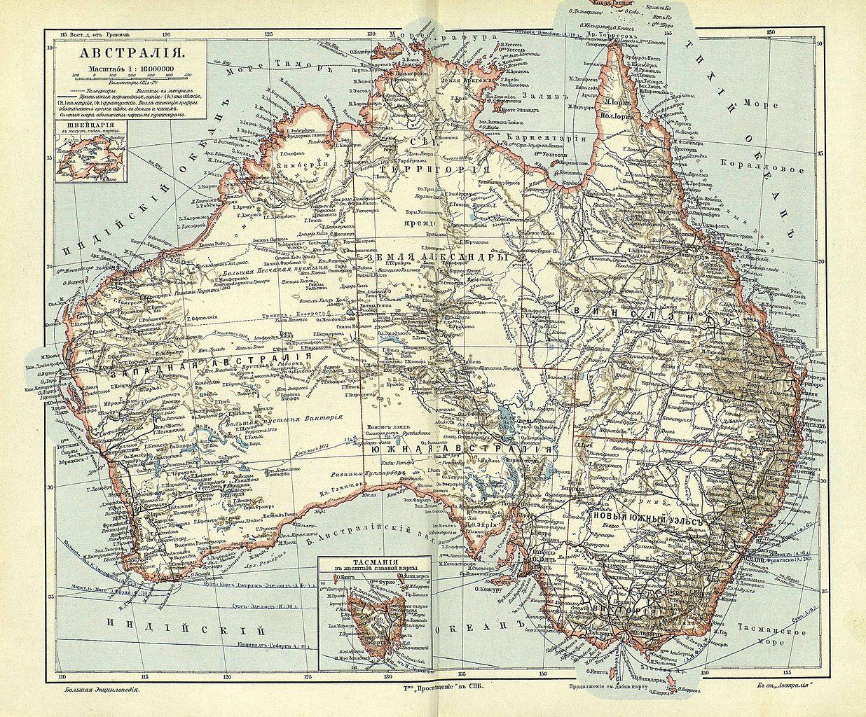 fileyuzhakov big encyclopedia map of australiajpg