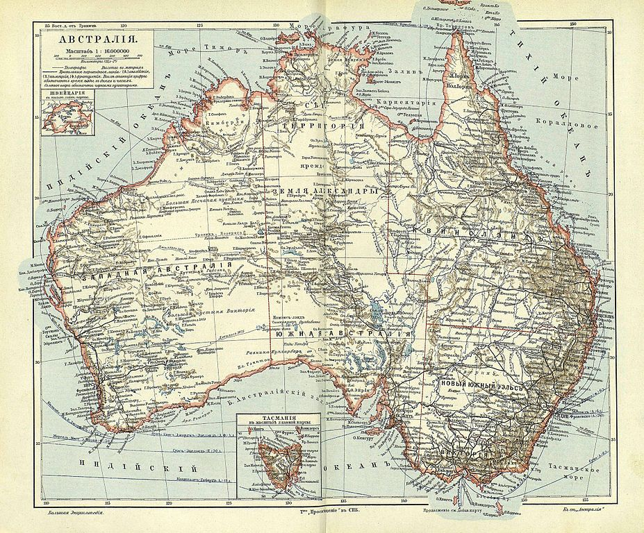 FileYuzhakov Big Encyclopedia Map of Australiajpg Wikimedia – Big Map of Australia