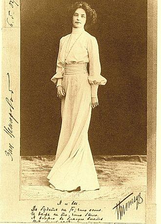 Zinaida Gippius - Gippius in the early 1910s