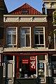 Zeugstraat 82, Gouda.jpg