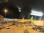 Zurich International Airport - 2018-11-01 - IMG 1765.jpg