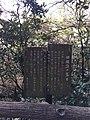 Zushi local data museum road board1.jpg