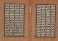 """""""Khusrau Seeing Shirin Bathing"""", Folio from a Khamsa (Quintet) of Nizami MET sf28-22v.jpg"""