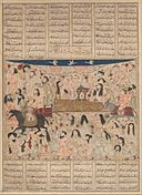 """The Funeral of Isfandiyar"", Folio from a Shahnama (Book of Kings) MET DP238058.jpg"