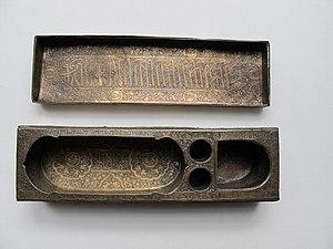 Al-Kamil Sha'ban - Writing utensils for Al-Kamil Sha'ban