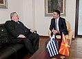 Επίσκεψη, Υπουργού Εξωτερικών, Ν. Κοτζιά στην πΓΔΜ- Συνάντηση ΥΠΕΞ, Ν. Κοτζιά, με ομόλογό του της πΓΔΜ, N. Dimitrov (23.03.2018) (39157509480).jpg