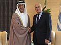 Πρώτη Σύνοδος της Μικτής Επιτροπής Συνεργασίας Ελλάδας – Ηνωμένων Αραβικών Εμιράτων (6678532419).jpg