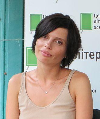 Irena Karpa - Image: Ірена Карпа. Липень 2015 10 (cropped)
