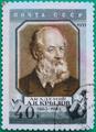 Академик Крылов на почтовой марке СССР 1955 года.png