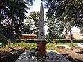 Алексеев Иван Михайлович, обелиск.jpg