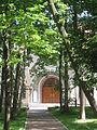 Библиотека ИЭМ в Петербурге 2.JPG