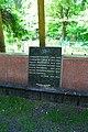 Братська могила в якій поховані воїни Радянської армії, що загинули в роки ВВВ ,Київ Солом'янська пл.JPG