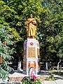 Братська могила радянських воїнів (поховано 20 радянських воїнів), Олександрія.вул. 6 Грудня.jpg