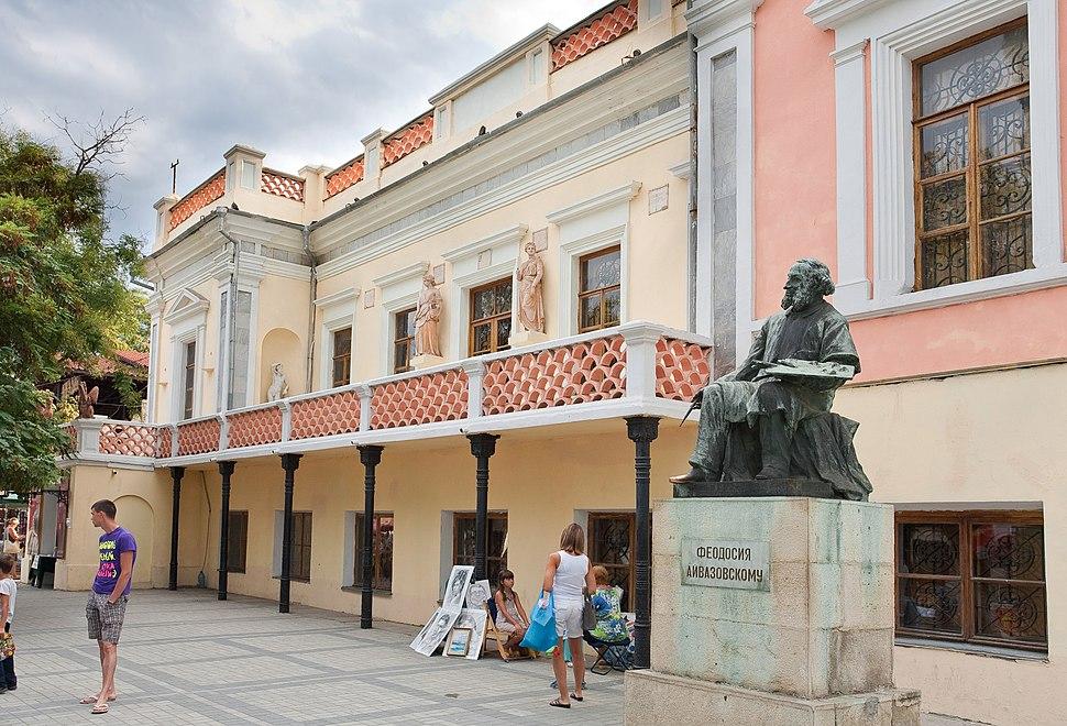Будинок, в якому жив художник І. К. Айвазовський 1