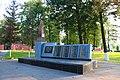 Вінниця, Пам'ятник воїнам – односельчанам загиблим на фронтах ВВВ, вул. Пирогова.jpg