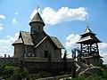 Етно село Станишићи - panoramio (1).jpg