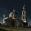 Ильинский Погост. Церковь Воскресения Христова - panoramio (2).jpg