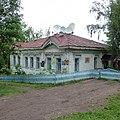 Ильинское,магазин сувениров - panoramio.jpg