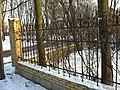 Каменный остров. Усадьба Яковенко, ограда02.jpg