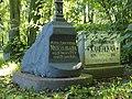 Кладбище Волковское православное кон.1840-х гг. (надгробие).jpg