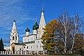 Колокольня и церковь на Советской.jpg