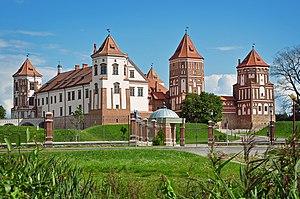 Mir, Belarus - Image: Комплекс Мирского замка