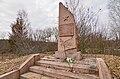 Любарка. Пам'ятник воїнам-односельчанам.jpg