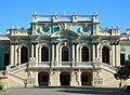 Маріїнський палац (2020-09-02).jpg