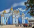 Михайлівський Золотоверхий собор, м.Київ.jpg