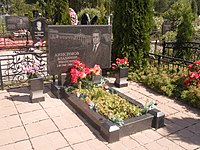 Могила Анисимова на Одинцовском кладбище.JPG