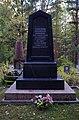 Могила героя-пограничника Коробицына А.И. на Сестрорецком кладбище.jpg