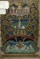 Москва в её прошлом и настоящем. Том 01 (1909).pdf