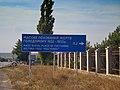 Місце поховання жертв Голодомору (Тягинка) 01.jpg