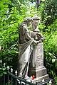 Надгробок на могилі Тарнавич О. О. DSC 0155.jpg