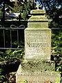 Некрополь «Литераторские мостки» кон.1840-х гг. (надгробие) , 2-я пол.19 в. (надгробие).jpg
