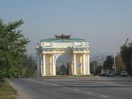 Эконом памятник Купола Северо-Задонск Эконом памятник Купола Валуйки