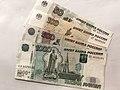 Обычные российские банкноты 2020 г.jpg