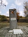 Пам'ятник район ш. Чорноморська м. Лисичанськ.1.jpg