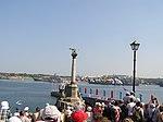 Памятник затопленным кораблям 002.jpg