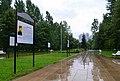 Парк Отрадное, центральная аллея.jpg