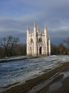 Петергоф, церковь святого благоверного князя Александра Невского.jpg