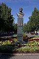 Прижизненный памятник Человеку Мира!.jpg